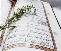 «الدين بيقول إيه»| يوم الجمعة.. هل سماع سورة «الكهف» يغني عن قراءتها؟