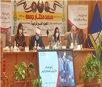 وزيرة الهجرة تشارك في افتتاح عدد من المساجد بدمياط