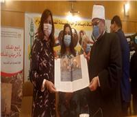 أول تعليق من وزير الأوقاف على افتتاح نبيلة مكرم لمساجد بدمياط