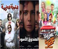 «الصندوق الأسود» يتصدر.. ماذا حققت «شبابيك السينما» في زمن «كورونا»؟