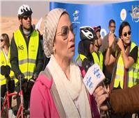فيديو| وزيرة البيئة: نستهدف الترويج للمحيمات الطبيعية والسياحة البيئية