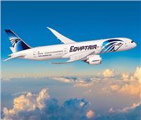 «آير كايرو» تسير 30 رحلة أسبوعياً بين الغردقة و14 مطاراً في أوروبا
