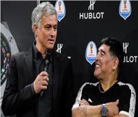 مورينيو عن مارادونا: «كان يهاتفني عندما أخسر فقط»