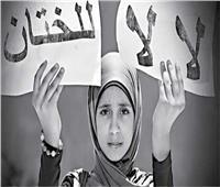 قومي المرأة يطلق حملة للتوعية بمناهضة ختان الإناث