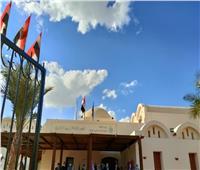 صور..تعرف على| «قصر ثقافة وادي النطرون» قبل افتتاحه «اليوم»