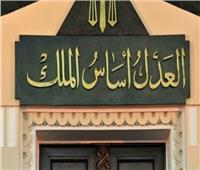 حصاد محاكمات الأسبوع | 5 قضايا إرهاب ونائبة محافظ الإسكندرية والتهرب الضريبي