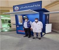 لجنة من وزارة الصحة فياستاد القاهرة