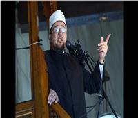 «جمعة»: مشاركة نبيلة مكرم بالمعسكر التثقيفي للأئمة يجسد الروح الوطنية
