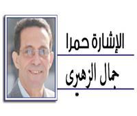 مصر فوق الجميع