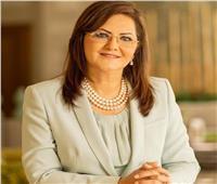 وزيرة التخطيط: أهدي جائزة أفضل وزيرة عربية للشعب المصري