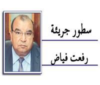 تحية لجامعة القاهرة.. ولكن