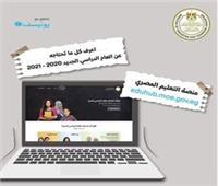 طارق شوقي يكشف تفاصيل العام الجديد على منصة «التعليم المصري».. فيديو