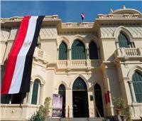 غدا.. عرض «توصيات» الندوة التثقيفية للقوات المسلحة بمكتبة القاهرة