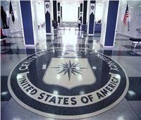 تقرير: الاستخبارات الأمريكية تستغل شركة سويسرية للتجسس على حكومات العالم