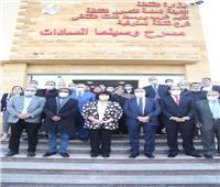 سينما ومسرح «السادات» منارة ثقافية  تخدم سكان الدلتا