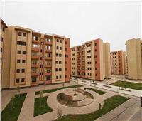 باقي 10 أيام.. خطوات حجز شقة ضمن الإعلان الـ14 للإسكان الاجتماعي