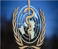 الصحة العالمية: 70% من سكان العالم بحاجة للتطعيم ضد كورونا