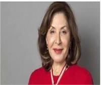 القومي للمرأة يهنئ الدكتورة هدى المراغي لحصولها على وسام من كندا