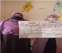 انطلاق حملة الـ16 يوما لمناهضة العنف ضد المرأة بالبحيرة
