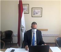 عبد العاطي يشارك في المنتدى الاقليمي الخامس للاتحاد من أجل المتوسط