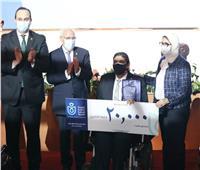 «الرعاية الصحية» تهدي 7 جوائز تذكارية ومالية لشركاء النجاح