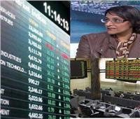 خبيرة في أسواق المال: تفاؤل في أداء البورصات العربية بسبب أحداث عالمية