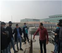 مياه المنوفية: تدريب عملي لـ370 طالب بالمدرسة الفنية