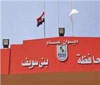 115 ألف طلب تصالح في مخالفات البناء في بني سويف