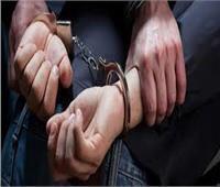 تجديد حبس المتهمين بغسل 30 مليون جنيه بتجارة المخدرات 15 يوما