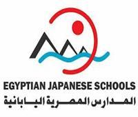 وزير التعليم : ثلاث ميزات لتجربة المدارس المصرية اليابانية