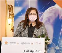 وزيرة التخطيط: الشراكة مع البنوك الإسلامية أثمرت عن تنفيذ 258 مشروعا