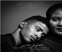 3 أفلام عربية ضمن ترشيحات الأوسكار
