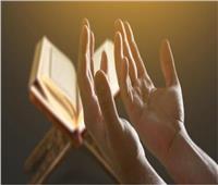 «الدين بيقول إيه»| كيف أعرف جواب الاستخارة؟