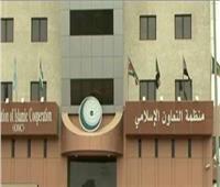 «التعاون الخليجي» يدين العمل الإجرامي والإرهابي في بغداد