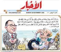 .كاريكاتير عمروفهمي