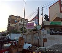 بـ«لافتة بمبي».. زوج يعتذر لزوجته أمام كل سكان طنطا