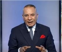 أول تعليق من أحمد موسى على قرار وقف مجلس الزمالك.. فيديو