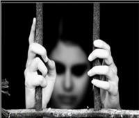 مصدر أمني ينفي تدهور الحالة الصحية لنزيلة بـ«سجن القناطر»