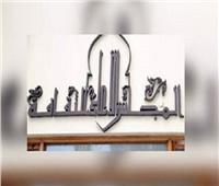 «الأعلى للثقافة» يناقش نشأة الإنشاد الديني وتطوره في مصر