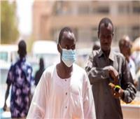 السودان: 540 إصابة جديدة بفيروس كورونا