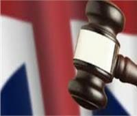 القضاء البريطاني ينظر أغلى نزاع عائلي في التاريخ