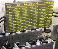 ارتفاع مؤشرات البورصة المصرية بمستهل جلسة بداية الأسبوع