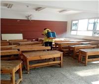 «تعليم القاهرة»: تعقيم المدارس للوقاية من فيروس «كورونا»