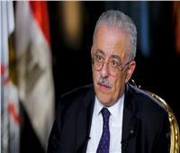 وزير التعليم: إعفاء 10 ملايين طالب وطالبة من المصروفات الدراسية
