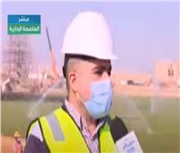 عبد الرازق: مناطق ترفيهية لكافة شرائح المجتمع المصري بالعاصمة الإدارية