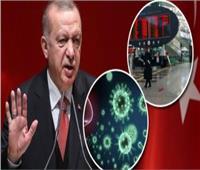 موجة «تفشي» غير مسبوقة بكورونا في تركيا.. واتهامات لأردوغان بالتجاهل