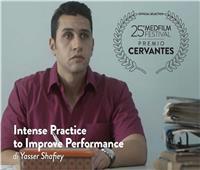 3 أفلام مصرية تتنافس على جائزة مسابقة سينما الغد بالقاهرة السينمائي