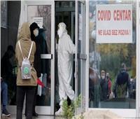 أنظمة الرعاية الصحية في البلقان على حافة الانهيار بسبب «كورونا»