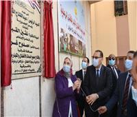 وزيرة التضامن الاجتماعي تفتتح «مجمع خدماتبلا مأوى» بالزقازيق