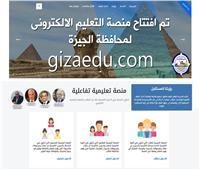 التعليم: بدء البث لمنصة التعليم الإلكتروني بالجيزة
